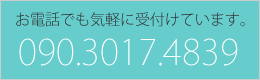 DZU STUDIO 電話番号 0927163239