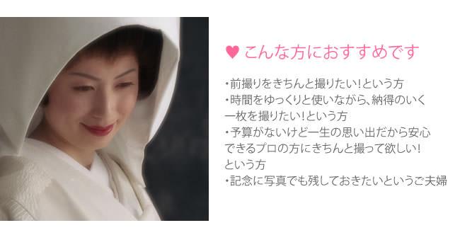 福岡:写真だけの結婚式:ウェディング写真