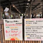 _2009_07_25_momo_Salsa_土井が浜_