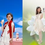 Photographer : Cyou ; Izawa Ryou . Stylist : Tanaka Natsuki ; Higashi Misaki . Model : Hidaka Misaki ; Sakai Mizuki